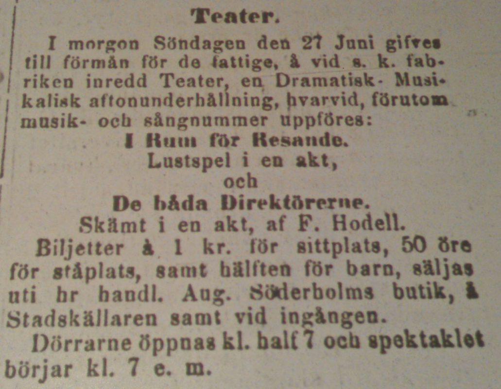 Teater i Mariefred, Gripsholms slott